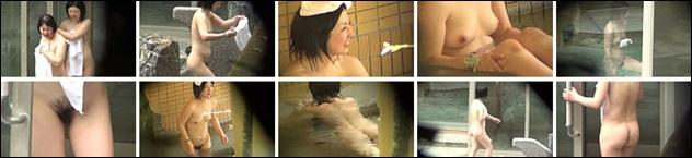 咲乱美女温泉-覗かれた露天風呂の真向裸体-ハイビジョン Vol83