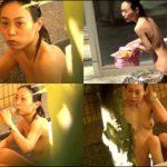 咲乱美女温泉-覗かれた露天風呂の真向裸体-ハイビジョン Vol39