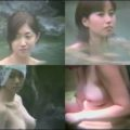 オ○ーブ廃盤作品!盗撮露天風呂 スペシャル版 Vol1