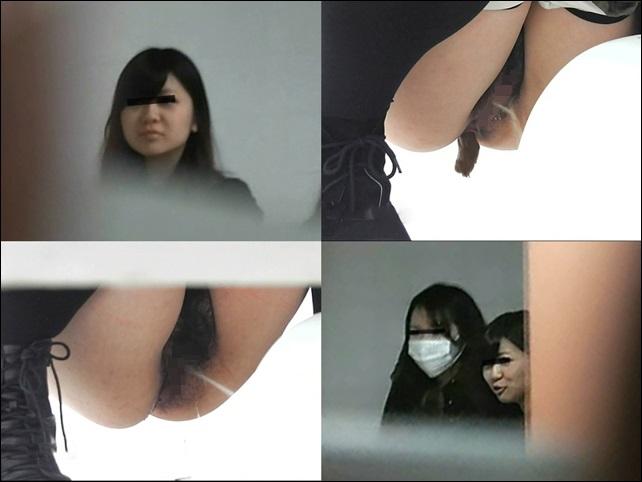 美しい日本の未来 No94
