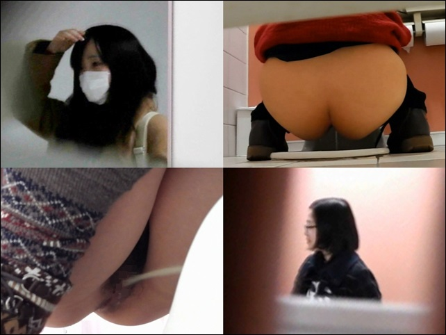 美しい日本の未来 No104