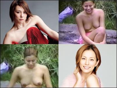 米倉涼子 露天風呂 盗撮